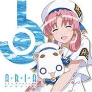 ラジオCD「ARIA The Station Memoria」 [CD]
