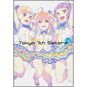 Tokyo7th Sisters-episode.Le☆S☆ [コミック]