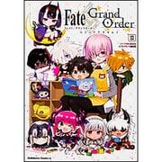 Fate/Grand Orderコミックアラカルト 3(角川コミックス・エース) [コミック]