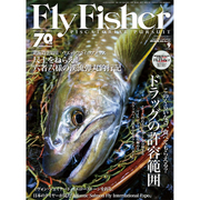 FlyFisher (フライフィッシャー) 2016年 09月号 No.272 [雑誌]