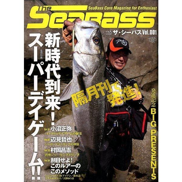 The SeaBass 2016年 09月号 [雑誌]