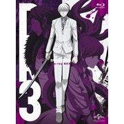 ダンガンロンパ3 -The End of 希望ヶ峰学園- Blu-ray BOX 2