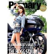 Primary (プライマリー) 2016年 09月号 vol.33 [雑誌]