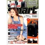 smart (スマート) 2016年 09月号 [雑誌]