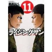 ライジングサン 11(アクションコミックス) [コミック]