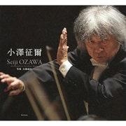 小澤征爾―Seiji OZAWA [単行本]