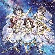 バンドリ! 「STAR BEAT! ~ホシノコドウ~」(通常盤) [CD]