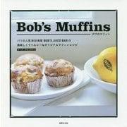 Bob's Muffins―ボブのマフィン [単行本]