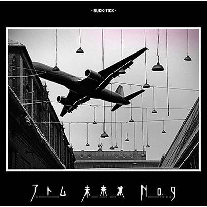 BUCK-TICK/アトム 未来派 No.9