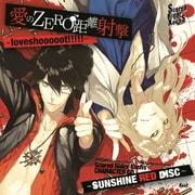 Scared Rider Xechs CHARACTER CD ~SUNSHINE RED DISC~ 愛のZERO距離射撃-loveshooooot!!!!!-