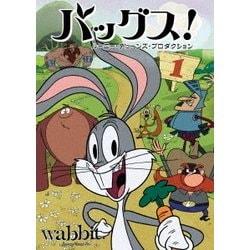 バッグス! ルーニー・テューンズ・プロダクション Vol.1 [DVD]