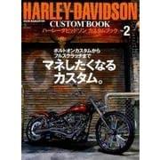 HARLEY-DAVIDSON CUSTOM BOOK VOL.2(ハーレーダビッドソンカスタムブック VOL.2) [ムックその他]