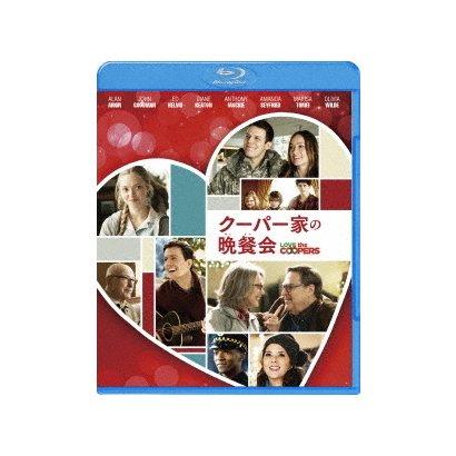 クーパー家の晩餐会 [Blu-ray Disc]