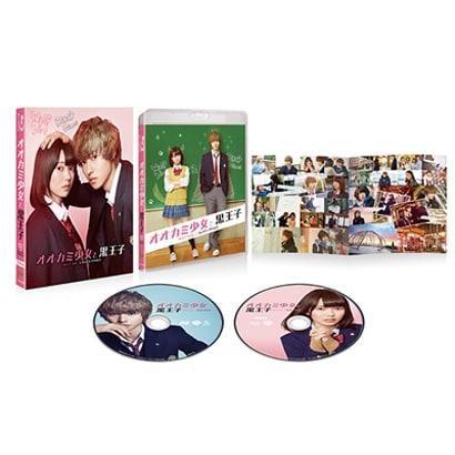 オオカミ少女と黒王子 プレミアム・エディション [Blu-ray Disc]