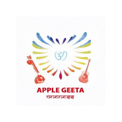 APPLE GEETA/ONENESS