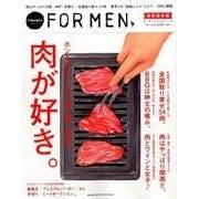 Hanako FOR MEN 特別保存版 東京&大阪 肉。 [ムックその他]
