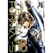 テラフォーマーズ 18(ヤングジャンプコミックス) [コミック]