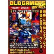 OLD GAMERS HISTORY Vol.10 シューテ [単行本]