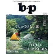 b*p Vol.10-LIFE-STYLE to be peaceful(小学館SJ・MOOK) [ムックその他]