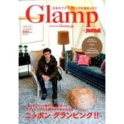 Glamp by Hot-Dog Press vol.3: 講談社ムック [ムックその他]