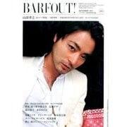 BARFOUT! 252 山田孝之 (Brown's books) [単行本]