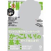 FINEBOYS (ファインボーイズ) 2016年 09月号 [雑誌]