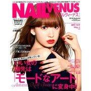 NAIL VENUS (ネイルヴィーナス) 2016年 09月号 [雑誌]