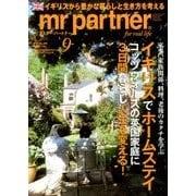 mr partner (ミスター パートナー) 2016年 09月号 [雑誌]