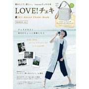 LOVE!チェキ All About Cheki Book [ムックその他]