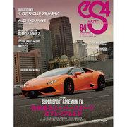 eS4(エスフォー)2016年9月号 No.64 [ムックその他]