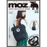 moz 2WAY BACKPACK BOOK [ムックその他]