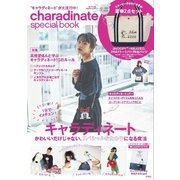charadinate special book [ムックその他]