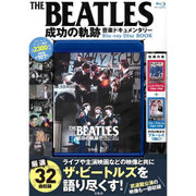 THE BEATLES成功の軌跡 音楽ドキュメンタリーBlu-ray Disc BOOK [ムックその他]
