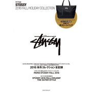 STUSSY 2016 FALL & HOLIDAY COLLECTION [ムックその他]