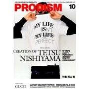 PRODISM(プロディズム) 2016年 10月号 [雑誌]