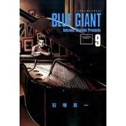 BLUE GIANT<9>(ビッグ コミックス) [コミック]