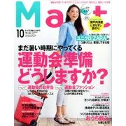Mart バッグinサイズ 2016年 10月号 [雑誌]
