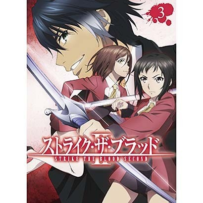 ストライク・ザ・ブラッド Ⅱ OVA 3 [Blu-ray Disc]