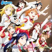 TVアニメ 『ラブライブ!サンシャイン!!』 オリジナルサウンドトラック Sailing to the Sunshine
