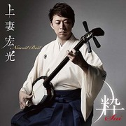 Newest Best -粋Sui-