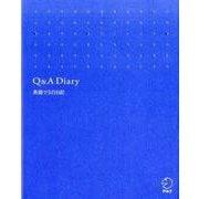 Q&A Diary英語で3行日記 [単行本]