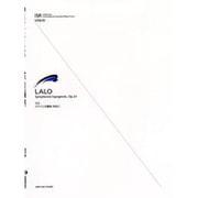 ISR(ヴァイオリン) ラロ スペイン交響曲 作品21 [単行本]