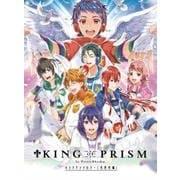 KING OF PRISM by PrettyRhythm 4コマアンソロジー 次世代編(MFC) [コミック]
