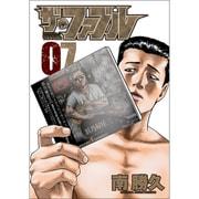 ザ・ファブル 7(ヤングマガジンコミックス) [コミック]