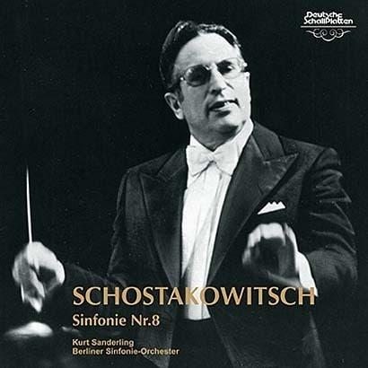 クルト・ザンデルリンク/ショスタコーヴィチ:交響曲第8番
