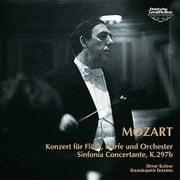 モーツァルト:フルートとハープのための協奏曲 管楽器のための協奏交響曲