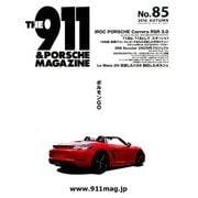 THE 911 & PORSCHE MAGAZINE (ザ 911 ポルシェ マガジン) 2016年 10月号 No.85 [雑誌]