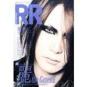 ROCK AND READ 67-読むロックマガジン [単行本]