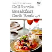 California Breakfast Cook Book(Town Mook) [ムックその他]
