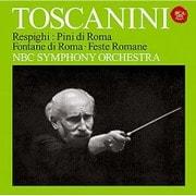 レスピーギ:ローマ三部作 「ローマの松」「ローマの噴水」「ローマの祭り」